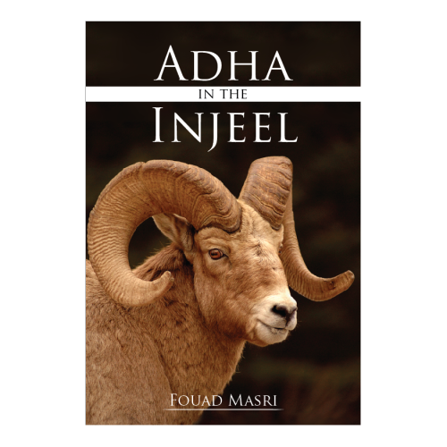 adha-in-the-injeel_cover